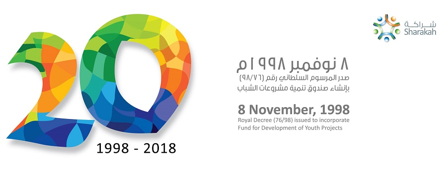 The Fund for Development of Youth Projects (Sharakah) turns 20!