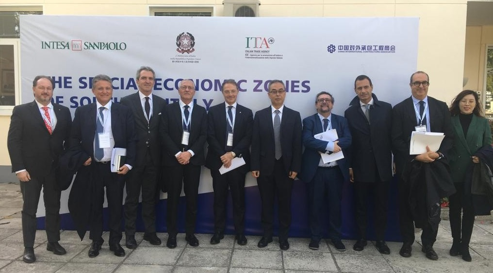 SRM – The economic research centre related to Intesa Sanpaolo in Bejing, China to promote Special Economic Zones and SMEs