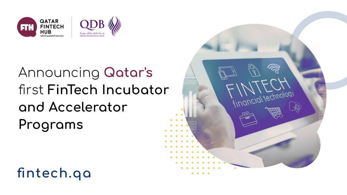 Qatar Development Bank launches new FinTech Incubator and Accelerator Programmes