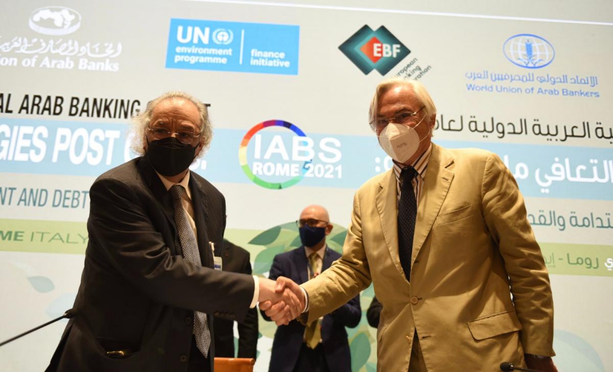INSME signs Memorandum of Understanding with Union of Arab Banks