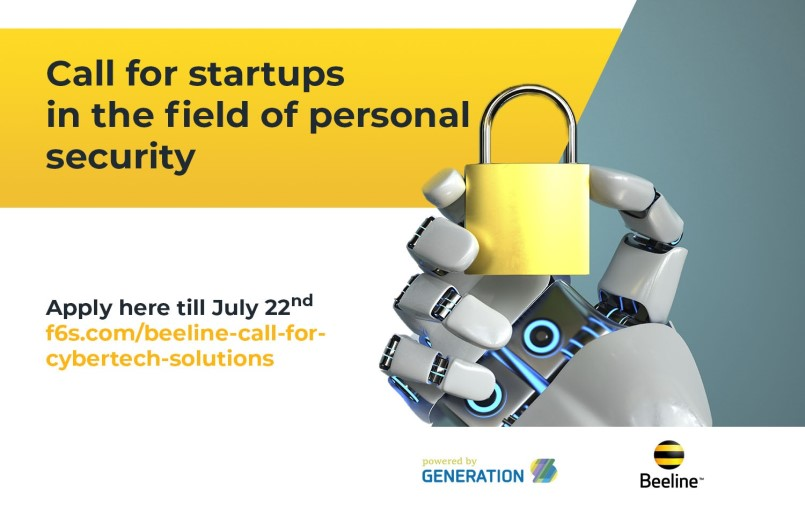 Generation S: call for start-ups in the field of personal security