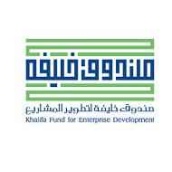 Khalifa Fund for Enterprise Development